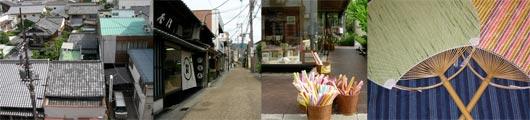 奈良町団扇