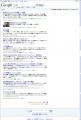 「ゴリラ体操」でグーグル検索した時のトップページ