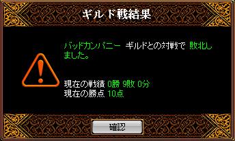 20060330205159.jpg