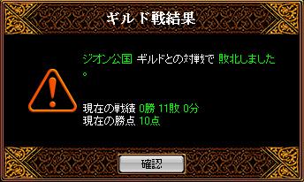 20060330205219.jpg