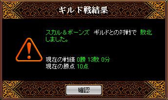 20060330205249.jpg