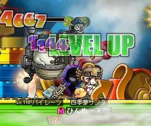 Level111.jpg