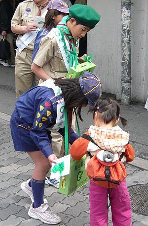緑の募金2009