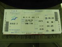 2IMG_7309.jpg