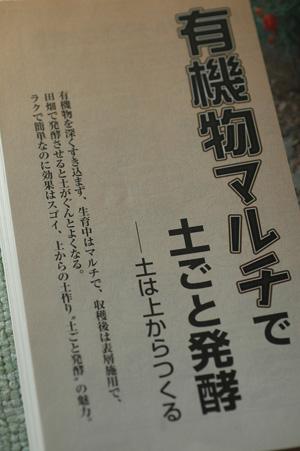 gendainougyou200410.jpg