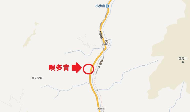唄多音地図(中)