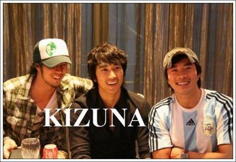 kizuna5_pin613_convert_20081006115520a.jpg