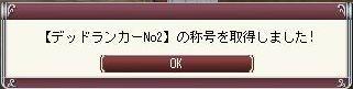 cg20030324-02.jpg