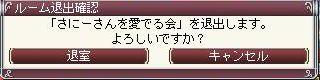 cg20080323-04.jpg