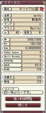cg20080327-01.jpg