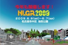 NLGR20092.jpg