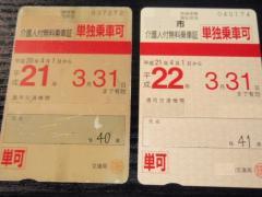 P3290770-2.jpg