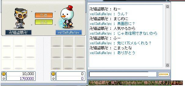 sasawaw.jpg