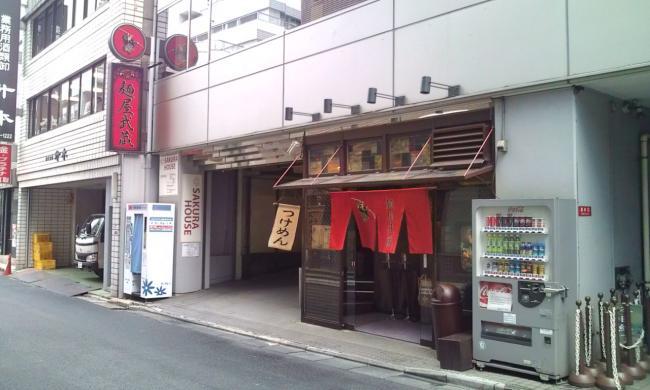 20110419_麺屋武蔵-001