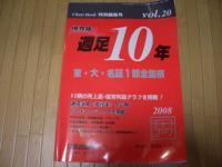 CIMG0622.jpg