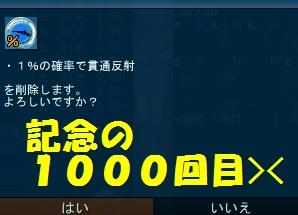 20120324_1356_30.jpg