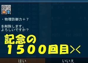 20120324_2101_17.jpg