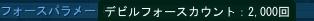 20120325_2122_05.jpg