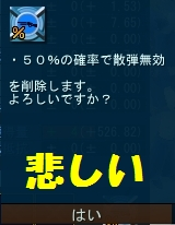 20120325_2122_27.jpg