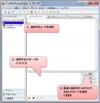 msg_send.jpg