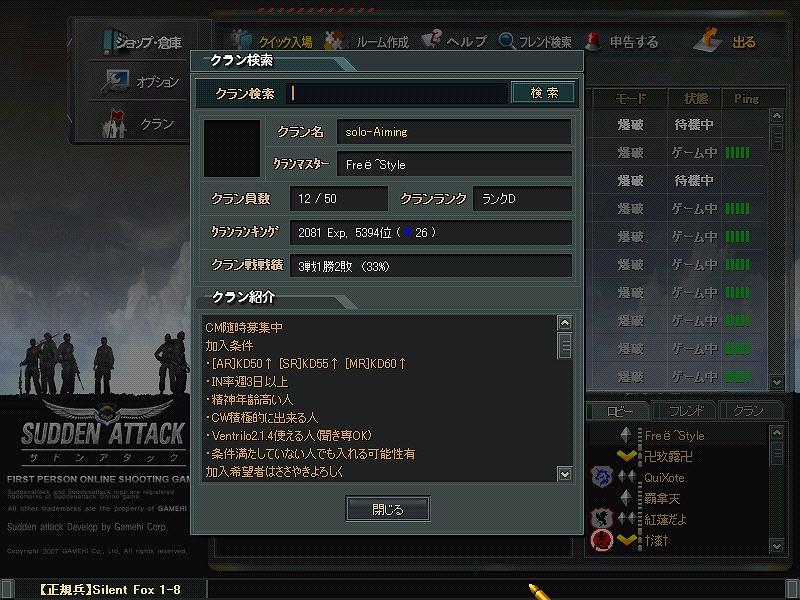ScreenShot_78.jpg