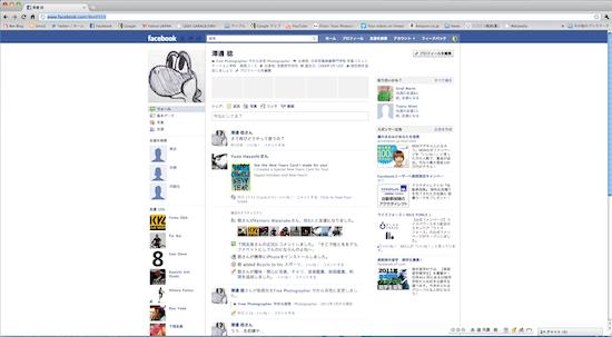 スクリーンショット(2011-02-10 18.11.04)
