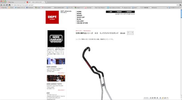 スクリーンショット(2011-02-18 11.54.10)