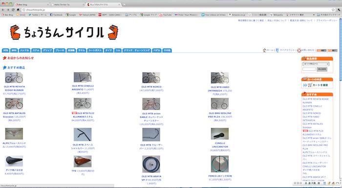 スクリーンショット(2011-05-22 15.38.08)