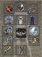l0032.jpg