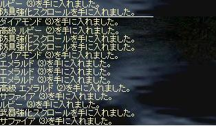l0643.jpg