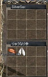 l0678.jpg