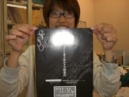 竹入先生とチラシ