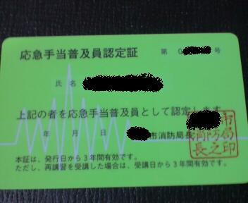 20080131010906[2]