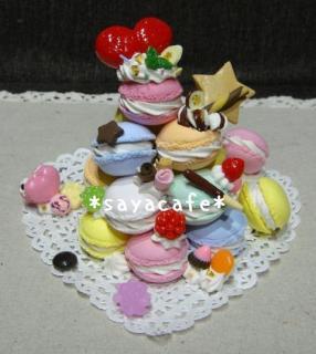 sweet deco2011-01-01
