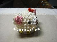 sweet deco2011-04-05
