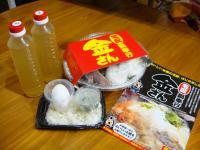 dinner2011-02-01.jpg