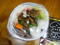dinner2011-02-02.jpg