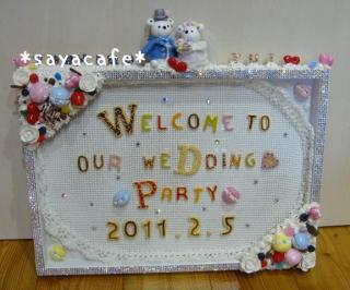 welcome01-01.jpg