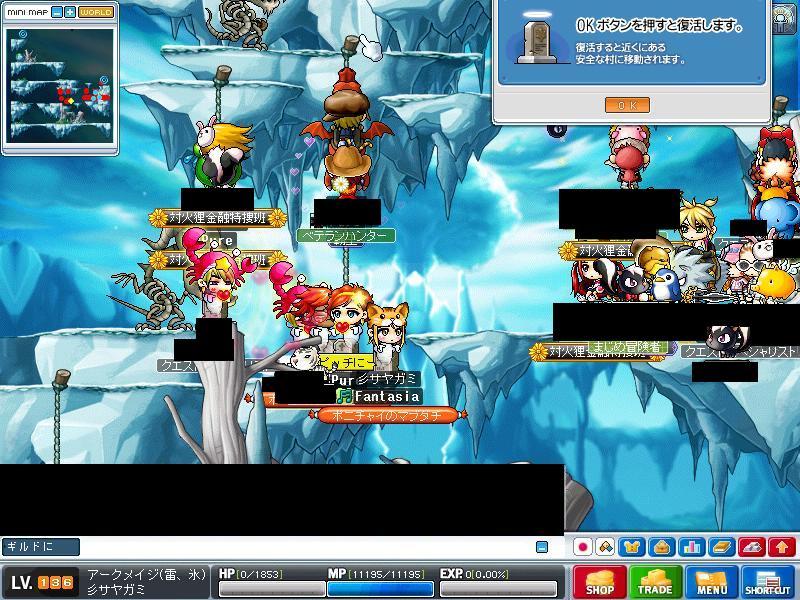 Maple0002_20090613040310.jpg