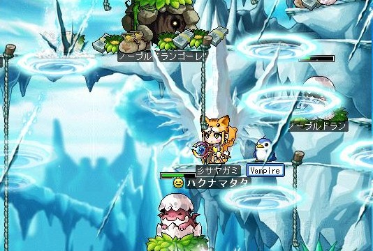 Maple0004_20090420224136.jpg