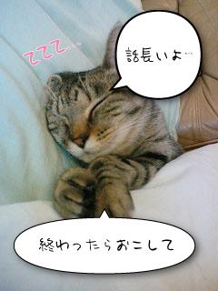 marumukashi2.jpg