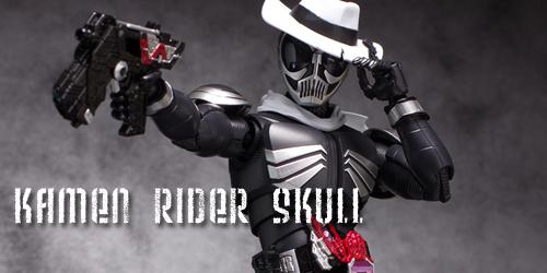 mg_skull025.jpg