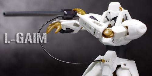 robot_lgaim027.jpg