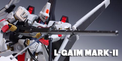 robot_lgaimmkII037.jpg
