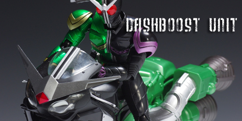 shf_dashboost024.jpg