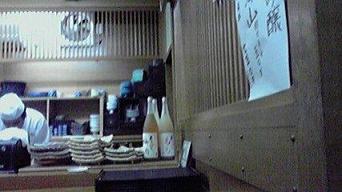 のぼり寿司