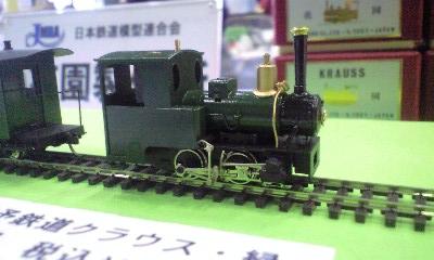 花園製作所 伊予鉄道クラウス