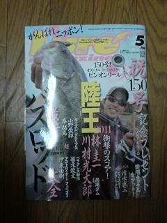 002_20110325233903.jpg
