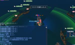080803 攻撃アイテム