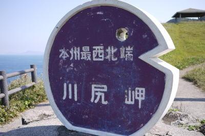 111008kawashiri2.jpg